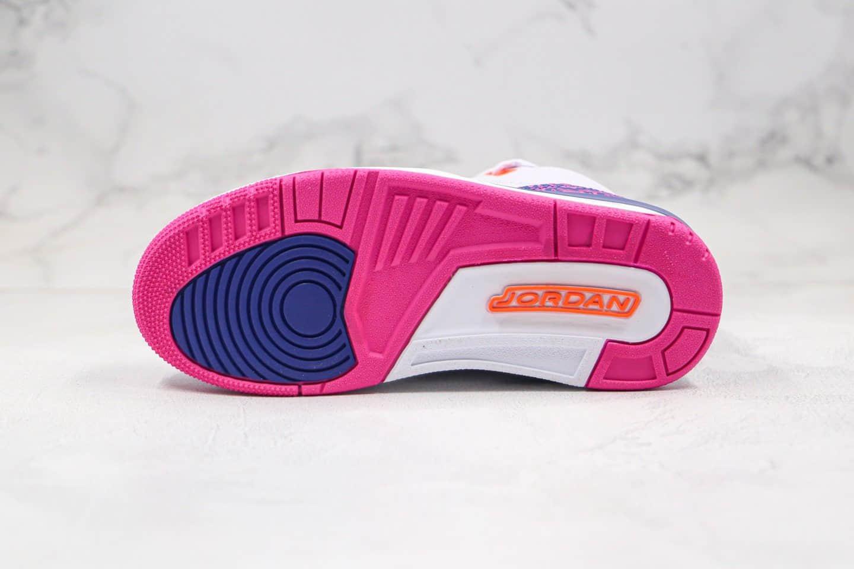 乔丹Air Jordan 3 GS Brand纯原版本爆裂纹粉紫色AJ3内置气垫原楦头纸板打造 货号:441140-500