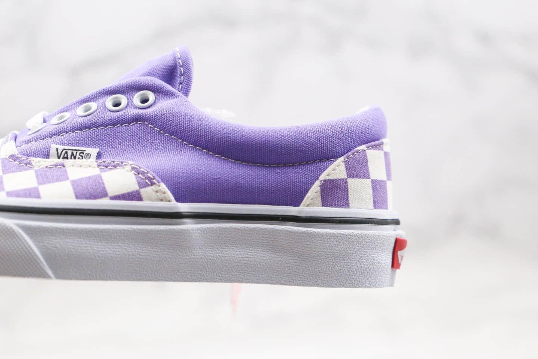 万斯VANS ERA公司级版本低帮硫化板鞋香芋紫棋盘格子原盒原标原代工厂出品