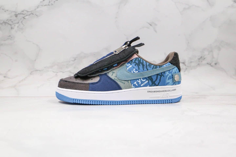 耐克Travis Scott x Nike Air Force 1 Low公司级版