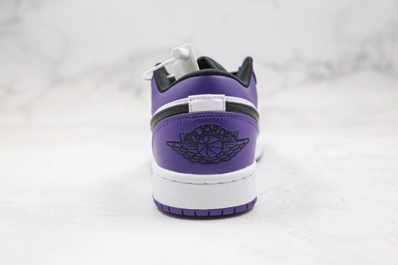 乔丹Air Jordan 1 Low纯原版本低帮AJ1白紫脚趾内置气垫原盒原标 货号:553558-500