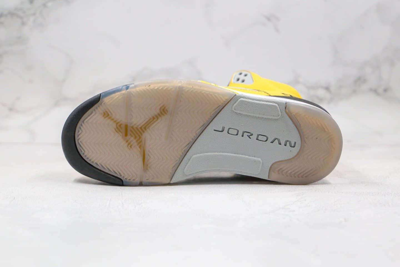 乔丹AIR JORDAN 5 TOKYO 23纯原版本高帮AJ5东京23限定黄色内置可视气垫原楦头纸板打造 货号:454783-701