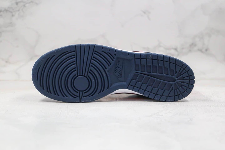 耐克Nike SB Dunk Low University Orange纯原版本低帮SB蓝橙色DUNK板鞋原盒原标正确鞋面卡色 货号:CU1727-800