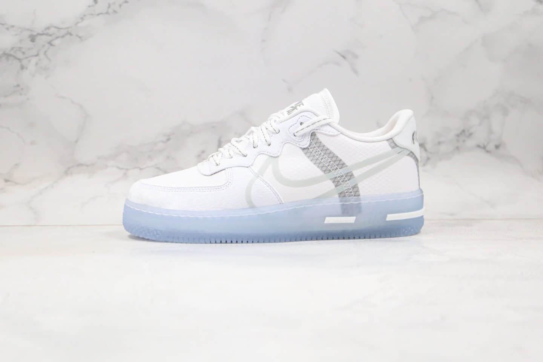 耐克Nike Air Force 1 React QS Light Bone纯原版本低帮空军一号波纹骨白冰蓝配色原盒原标原楦头纸板打造 货号:CQ8879-100