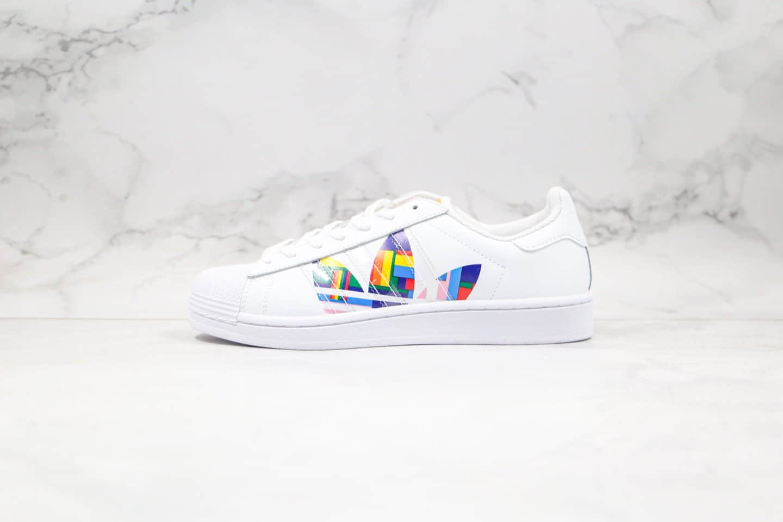 阿迪达斯adidas Originals Superstar三叶草贝壳
