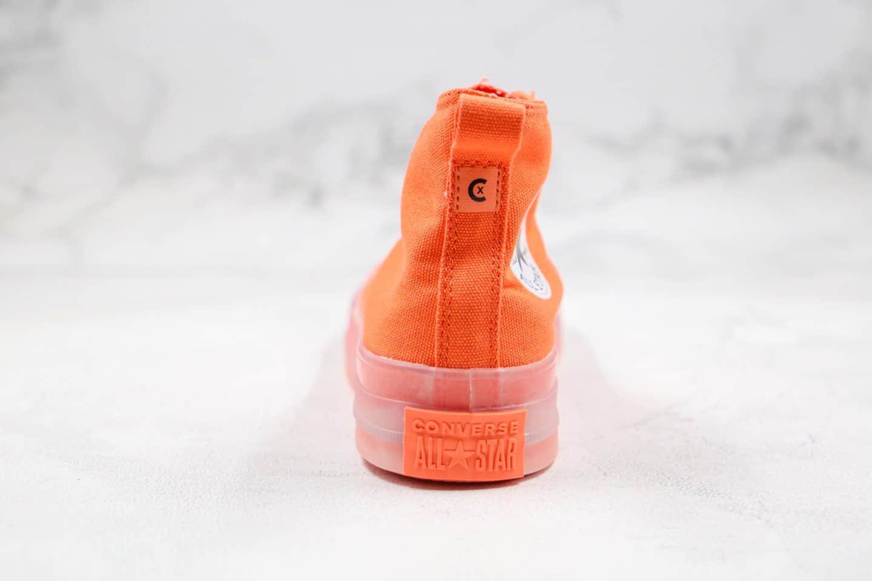 匡威CONVERSE ALL STAR DISRUPT CX公司级版本果冻底橘色高帮帆布鞋正确鞋面卡色区别市面通货版本