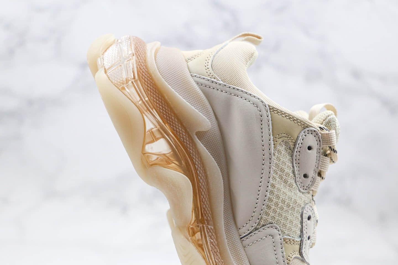 巴黎世家Balenciaga TriPle S纯原版本复古气垫老爹鞋香槟色原档案数据开发原盒原标
