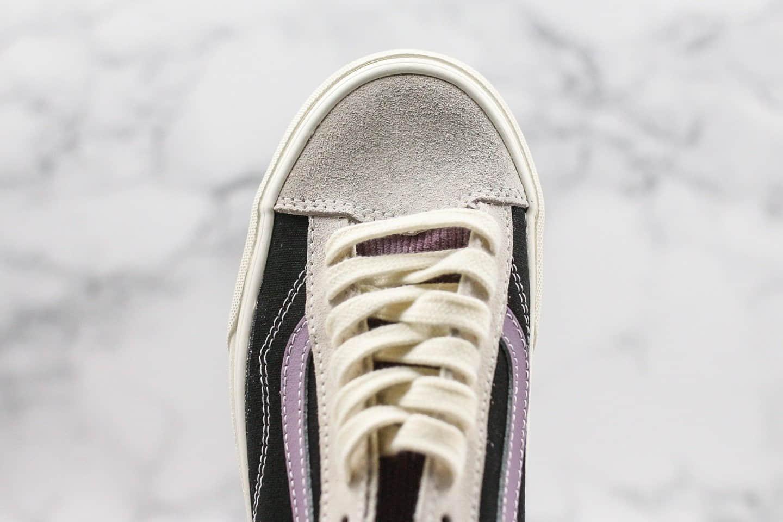 万斯Vans Vault OG Style 36公司级版本麂皮系列灯芯绒不对称黑白紫配色原厂硫化大底内置钢印