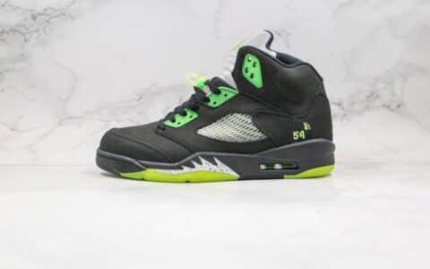 乔丹Air Jordan Retro 5 OG Quai 54纯原版本法国巴黎街球赛限定AJ5黑绿色内置气垫正确鞋面磨砂皮革 货号:255054-511