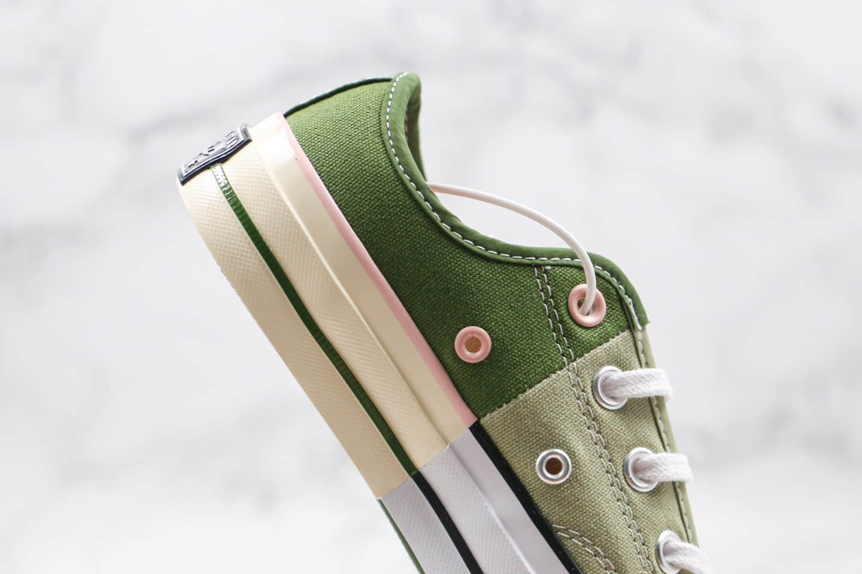 匡威Converse Chuck 70S公司级版本低帮解构拼接2020年新款浅绿色拼接芥末绿原厂硫化大底原盒原标
