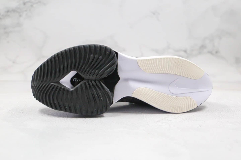 耐克Nike Air Zoom Alphafly NEXT%「破2」纯原版本马拉松厚底慢跑鞋黑白色内置气垫搭载内置碳板 货号:CI9925-002