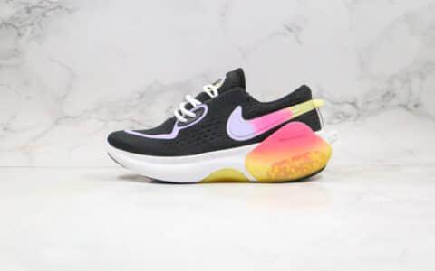 耐克Nike Joyride Run FK纯原版本颗粒爆米花跑鞋黑橙紫色正确内置爆米花颗粒缓震 货号:CD8430-091