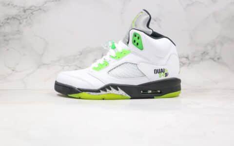 乔丹Air Jordan 5 Retro Quai 54纯原版本法国巴黎街球赛限定AJ5白绿色原盒原标原档案数据开发 货号:467827-105
