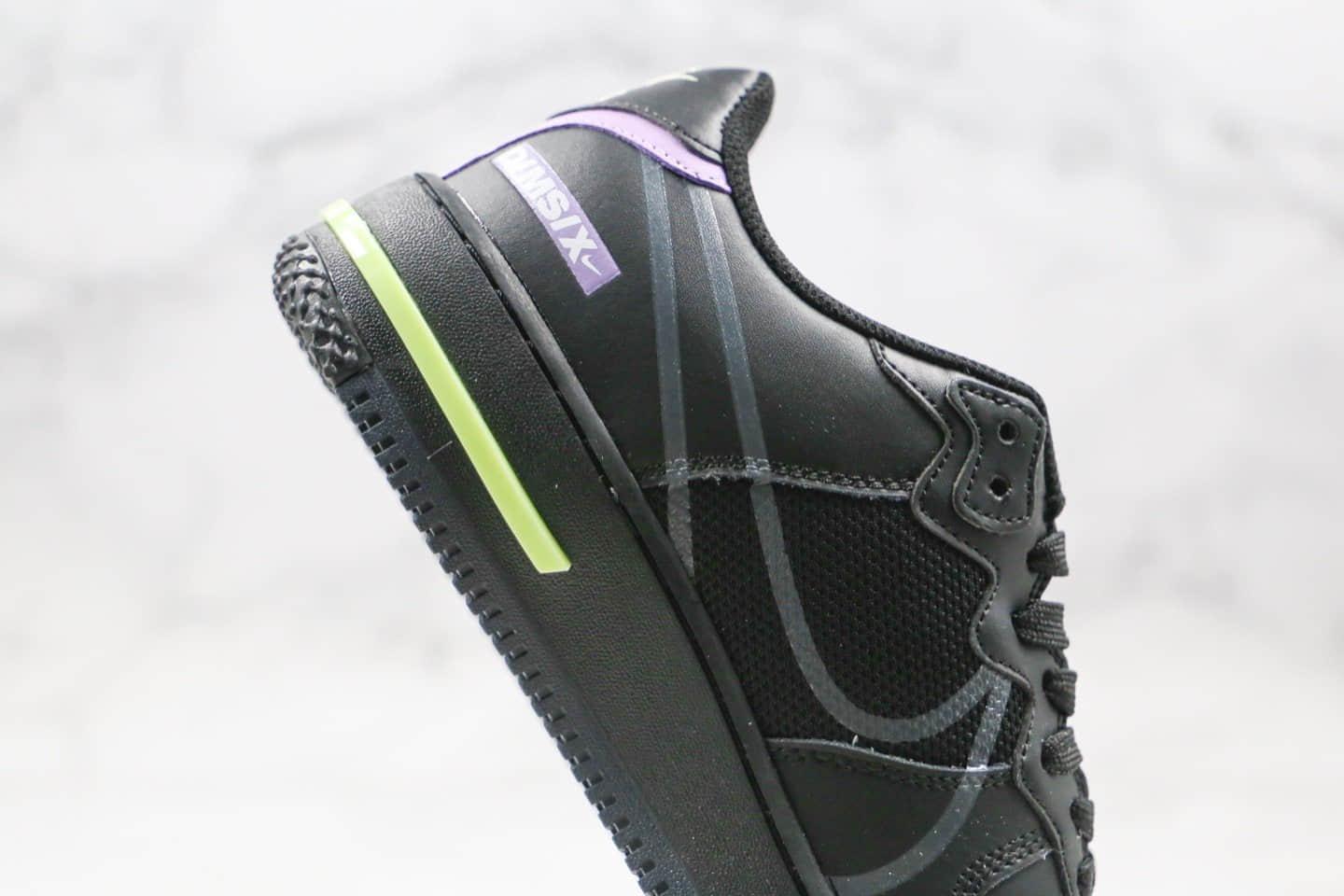 耐克Nike AIR FORCE 1 REACT WHITE D MS X纯原版本低帮空军一号涂鸦波纹黑蓝绿色内置气垫正确鞋面卡色 货号:CD4366-001