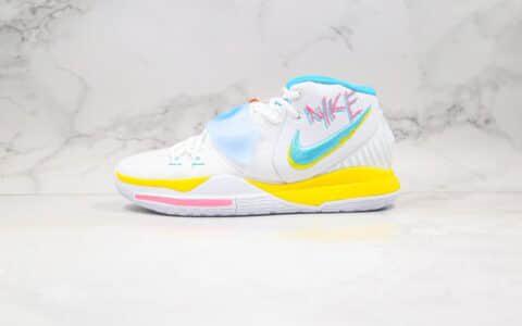 耐克Nike KYRIE 6 EP纯原版本欧文6代实战篮球鞋白黄蓝色大风车内置气垫支持实战 货号:BQ4630-101