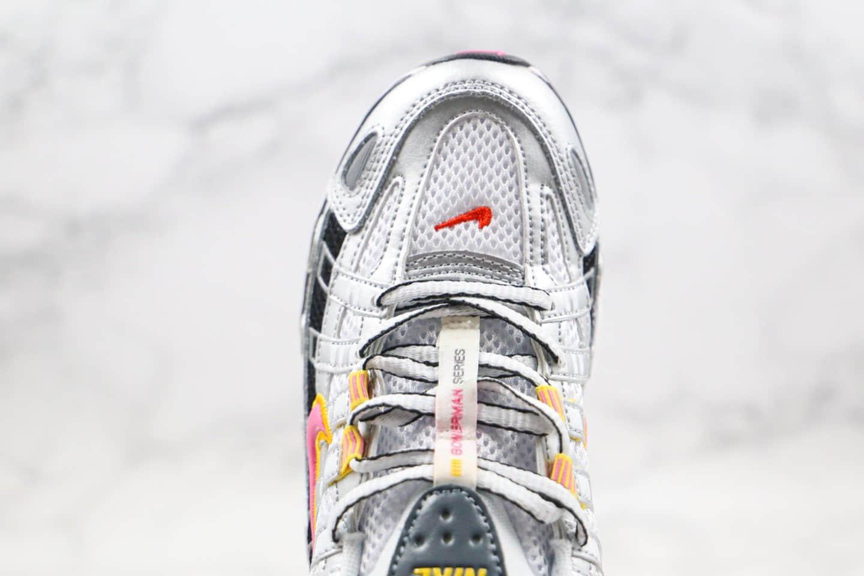 耐克Nike P-6000纯原版本复古老爹鞋银粉色原盒原标原楦头纸板打造 货号:BV1021-100