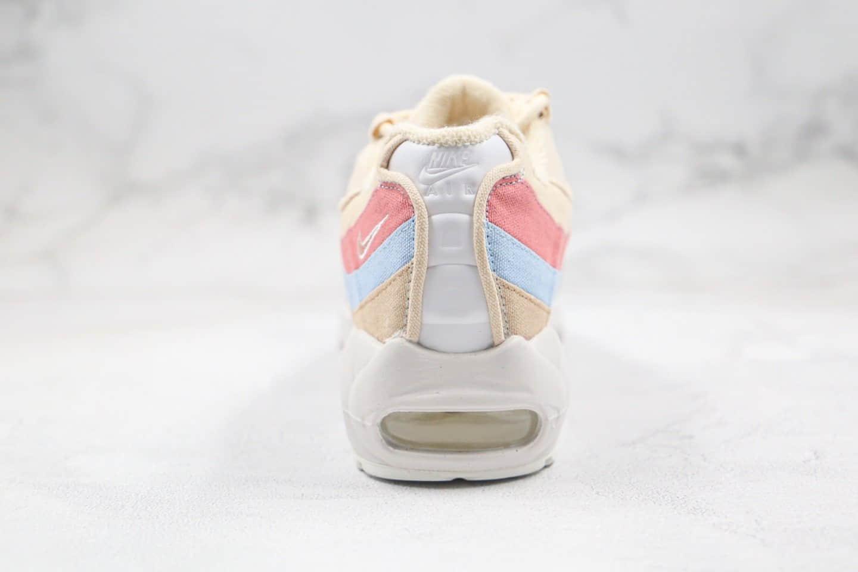 耐克Nike Air Max 95 Plant纯原版本樱花粉棕色Max95气垫鞋粗布红蓝粉棕内置气垫原鞋开模一比一打造 货号:CD7142-800