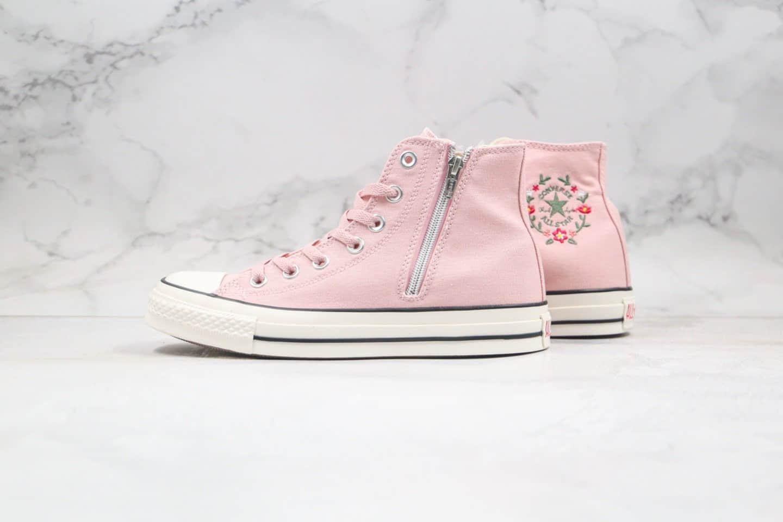 匡威Converse ALL STAR FLOWcROWN公司级版本高帮日本限定花环刺绣拉链花卉粉色原盒原标