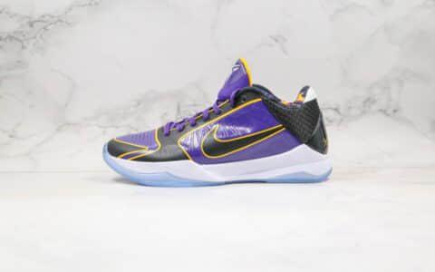 耐克Nike Kobe 5 Protro Lakers纯原版本科比5代湖人紫色配色内置纤维碳板真气垫加持支持实战 货号:CD4991-500