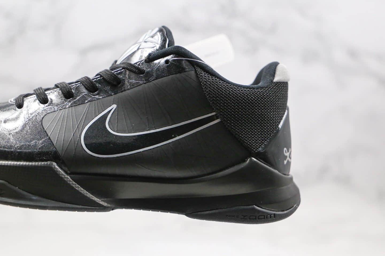 耐克Nike Zoom Kobe 5 Blackout纯原版本科比5代黑武士篮球鞋内置真纤维碳板支持实战 货号:386429-003