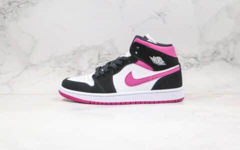乔丹Air Jordan 1 Mid纯原版本中帮AJ1黑白骚粉原楦头纸板打造正确鞋面材质 货号:BQ6472-005