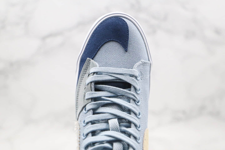 耐克Nike SB Zoom Blazer Mid Edge Hack Pack纯原版本高帮SB拆线解构雾霾蓝色原档案数据开发原盒原标 货号:CI3833-401