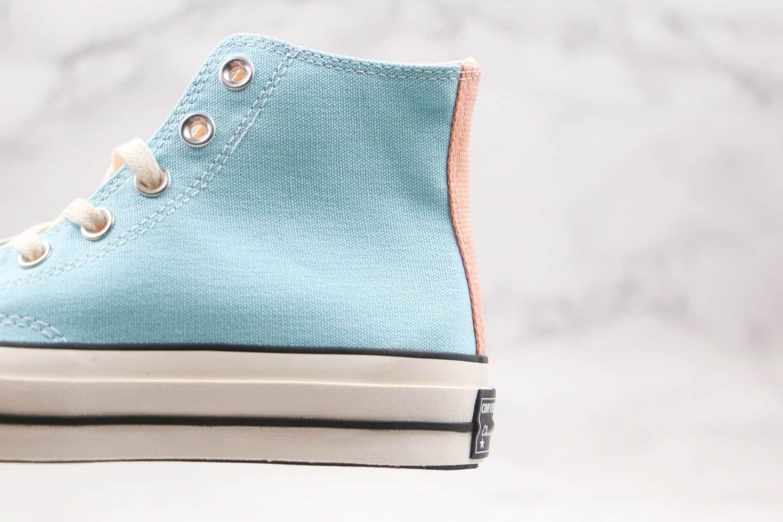 匡威Converse Addict 18SS公司级版本高帮三色拼色马卡龙彩虹拼接鸳鸯鞋面配色帆布鞋正确硅蓝PU软中底原盒原标