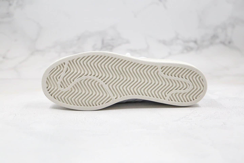 阿迪达斯adidas SUPERSTAR FR W纯原版本三叶草贝壳头流苏花边板鞋白色原档案数据开发原盒原标 货号:FV3421