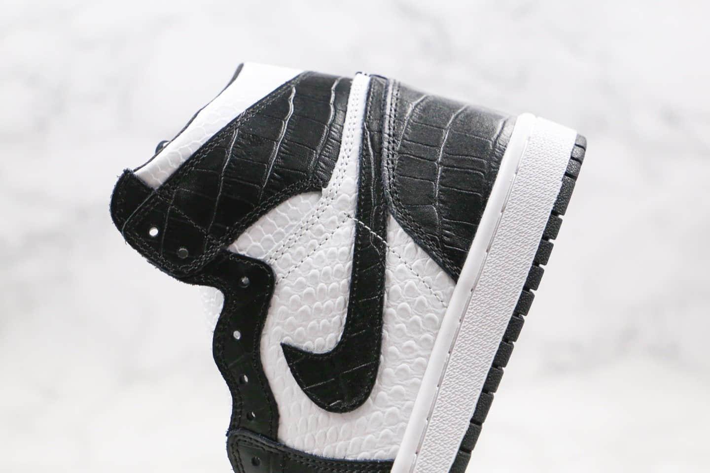 乔丹Air Jordan The Shoes Surgeon纯原版本高帮AJ1黑白色印有太极蛇纹正确后跟定型原盒原标 货号:555088-010