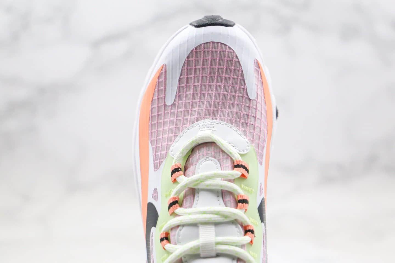 耐克Nike React Air Max 270V2纯原版本气垫鞋Max270二代白橙绿色内置真小潘气垫高清洁度鞋面 货号:CJ0620-600