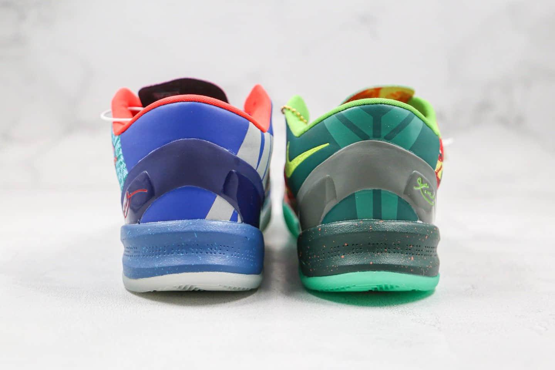 耐克Nike KOBE 8 SYSTEM GC纯原版本科比8代鸳鸯蓝绿色实战篮球鞋内置碳板气垫原档案数据开发 货号:635438-800