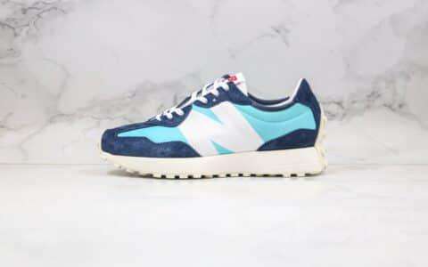 新百伦New Balance 327纯原版本复古慢跑鞋NB327湖水蓝色原盒原标区别市面通货版本 货号:MS327CPB