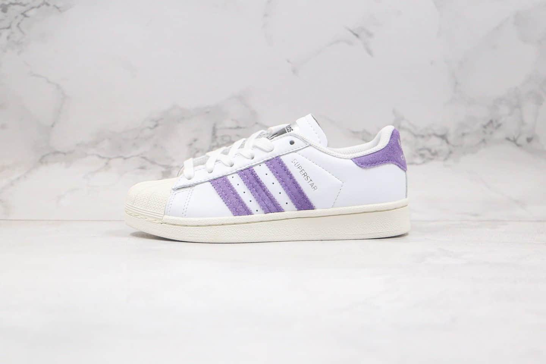 阿迪达斯Adidas Superstar三叶草贝壳头板鞋香