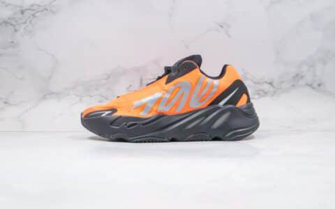 阿迪达斯Adidas Yeezy Boost 700V3纯原版本椰子700三代爆米花跑鞋黑橙色原档案数据开发 货号:FV3258