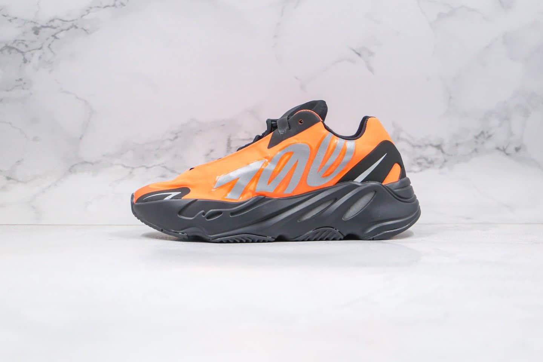 阿迪达斯Adidas Yeezy Boost 700V3椰子700三代爆