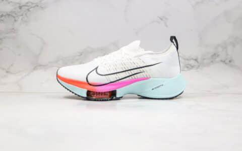 耐克Nike Air Zoom Alphafly NEXT%纯原版本马拉松气垫慢跑鞋鸳鸯白粉蓝色内置碳板气垫支持高强度慢跑 货号:CI9923-300