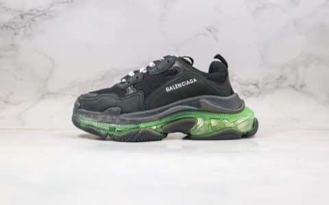 巴黎世家Balenciaga Triple S纯原版本复古气垫跑鞋黑绿色原鞋开模