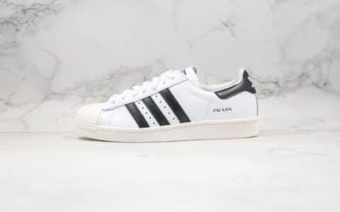 阿迪达斯Prada x adidas Originals Superstar 80s公司级版本普拉达联名贝壳头板鞋白黑色原装礼盒版本 货号:FW6680