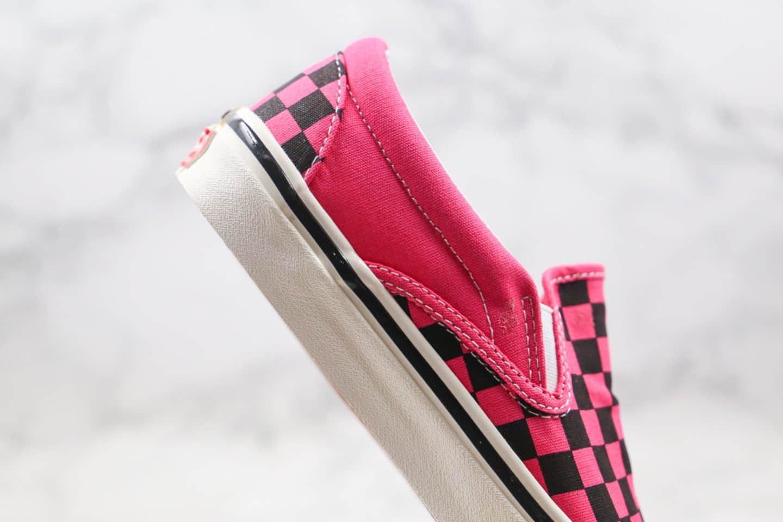 万斯Vans Atuthentic公司级版本安娜海姆棋盘格子玫粉色硫化板鞋原档案数据开发原厂硫化大底