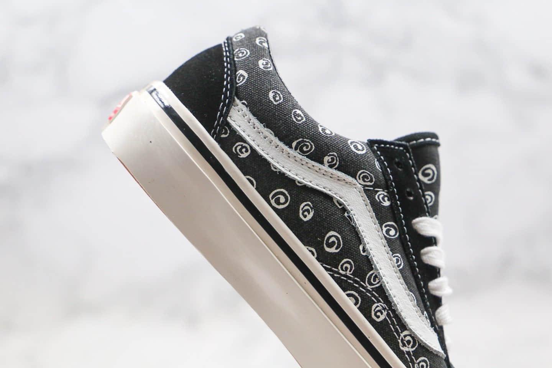 万斯Vans Old Skool 085公司级版本低帮黑白色旋风螺旋丸图案硫化板鞋原盒原标原楦头纸板打造 货号:C09V