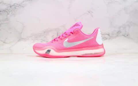 耐克NIKE Kobe X EP 10纯原版本科比十代气垫篮球鞋粉色原档案数据开发支持实战 货号:745334-116