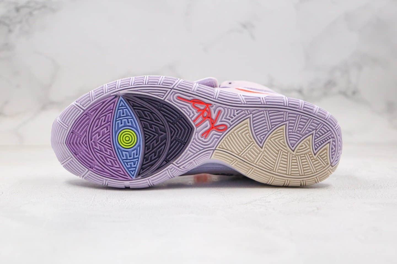 耐克Nike Kyrie 6 Asia纯原版本欧文6代亚洲限定浅紫色内置气垫支持实战原鞋开模一比一打造 货号:CD5031-500
