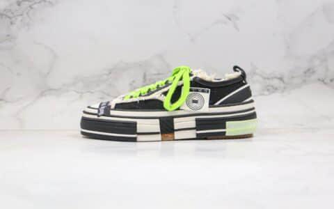 吴建豪Xvessl GOP个人品牌低帮木酥鞋黑绿色纯原版本原盒原标原楦头纸板打造
