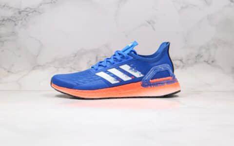 阿迪达斯Adidas Ultra Boost PB纯原版本爆米花跑鞋UB6.0蓝橙色内置真爆米花缓震大底 货号:EF0893