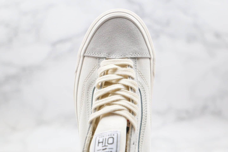万斯Vans OTH Style 36 GD公司级版本低帮硫化板鞋浅白色原盒原标内置钢印 型号:AS42