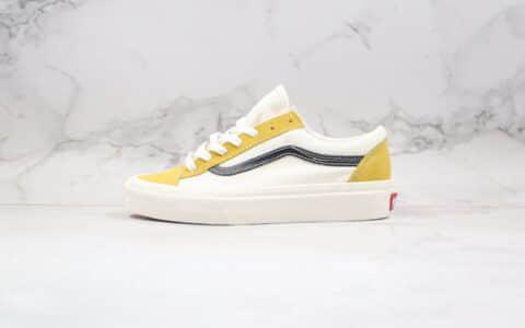万斯Vans Style 36公司级版本低帮板鞋白黄黑色原厂硫化内置钢印