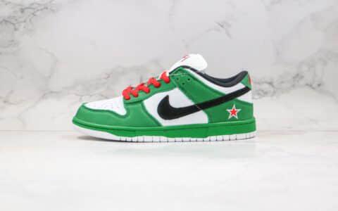 """耐克Nike Dunk Low Pro SB """"Heineken""""纯原版本SB板鞋喜力啤酒原鞋开发遵循原版 货号:304292-302"""