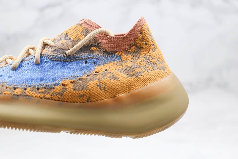 """阿迪达斯adidas Yeezy Boost 380""""Blue Oat""""公司级版本椰子380蓝棕色原纸板开发原档案数据开发 货号:Q47306"""