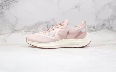 耐克Nike Air Zoom Winflo 6纯原版本登月6代跑步鞋肉粉色豆沙粉色原楦头纸板打造 货号:AQ8228-200