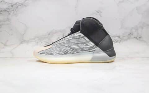 阿迪达斯Adidas YEEZY QNTM莞产纯原版本椰子篮球鞋3M反光材质灰黑色原档案数据开发 货号:Q46473