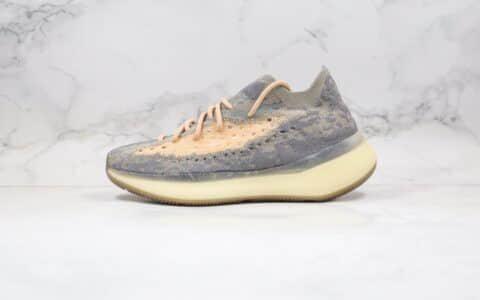 阿迪达斯Adidas YEEZY 380 Boost Mist纯原版本椰子380棕色满天星爆米花跑鞋原楦头纸板打造正确巴斯夫大底 货号:FX9846